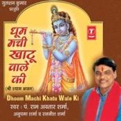 Dhoom Machi Khatu Wale Ki Songs