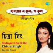 Hridayer E Kul O Kul - Chitra Singh Songs