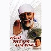 Bolo Sai Ram Bolo Sai Shyam Songs
