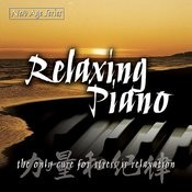New Age Series: Relaxing Piano Songs