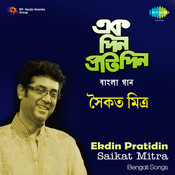 Ekdin Pratidin Songs
