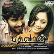 Bhagawan Songs