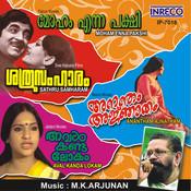 Moham Enna Pakshi-Aval Kanda Lokam-Anantham Ajnatham-Sathru Samharam Songs
