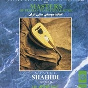 The Masters of Persian Traditional Music, Oud (Instrumental) Songs