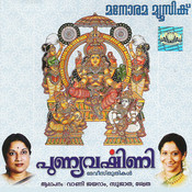 Punya Varshini Songs