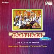 Baithaki - Vol - 3 - Hashyarashathak Songs