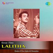 Lalitha Songs