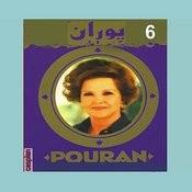 Pouran, Vol. 6 - Persian Music Songs
