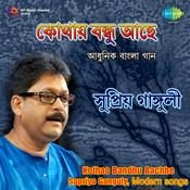 Kothao Bandhu Aachhe - Supriyo Ganguly Songs