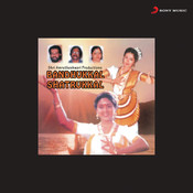 Bandhukkal Shathrukkal (Original Motion Picture Soundtrack) Songs