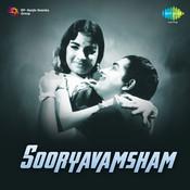 Suryavamsam Malayalam Songs