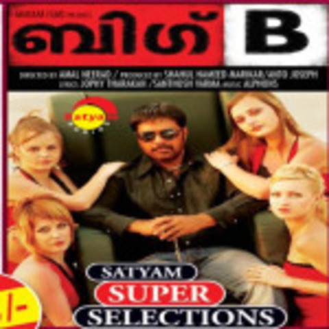 Big b(2007) – (original motion picture soundtrack) – hq lossless.