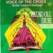 Akuko Olu Ebube Songs