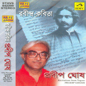 Pradeep Ghosh - Rabindra Kabita Songs