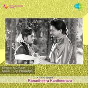 Randheera Kanteerava Songs