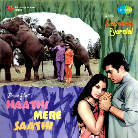 Saathi Full Movie Download Mp4