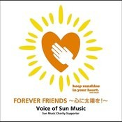 Forever Friends -Kokoronitaiyouwo!- Songs