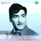 Kambhoja Raju Katha Tlg Songs