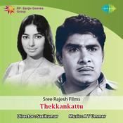 Thekkankattu Songs
