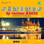 Amrit Ras Shabads By Various Ragis (punjabi Devotional) Songs