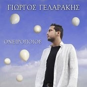 Oneiropoios Songs