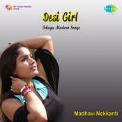 Desi Girl Dj Mix Song