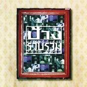 Pang Nakarin Kingsak : Ruab Ruam 2535 - 2543 Songs