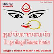 Durga Mangal Kamna Manter Songs