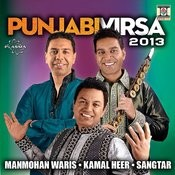 Punjabi Virsa 2013 Songs