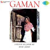 Gaman Songs