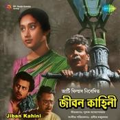 Jiban Kahini Songs