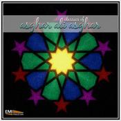 Classics of Asghar Ali Asghar Songs