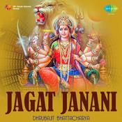 Jagat Janani Dhrubajit Bhattacharya Songs