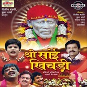 Shirdi Wale Baba Meri Bigdi Bana De MP3 Song Download- Shri