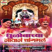 Chang bhala song ajay atul free download.