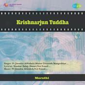 Krishnarjun Yuddha Drama Songs