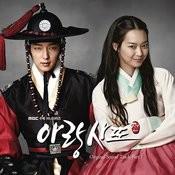 Arang and the Magistrate OST Part 1 Songs