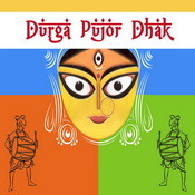 Durga Pujor Dhak Songs
