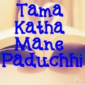 Tama Katha Mane Paduchhi Songs
