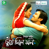Chhuye Dile Mon (Original Motion Pictur Soundtrack) Songs