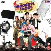 Dhoondte Reh Jaoge Songs