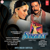 Sangeet Songs
