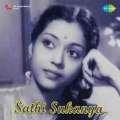 Sati Sukanya Songs