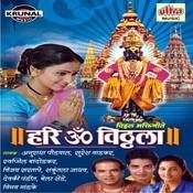 Hari Om Vitthla Songs