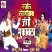Nakharel Lokgeetancha Jangi Mukabala Songs