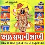 Aath Samani Jhanki Songs