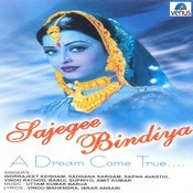 Sajegee Bindiya Songs