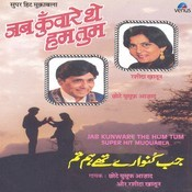 Jab Kunware The Hum Tum- Qawwali Super Hit Muqabala Songs