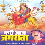 Kari Aaj Jagarata Songs