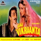 Jai Vikraanta Songs